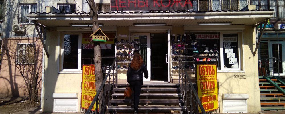 Управління реклами Одеської міської ради продовжує роботу з демонтажу зовнішньої реклами та вивісок, розміщених з порушеннями.